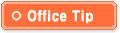 [Office 365] Lync 2013을 활용해 쉽게 프로그램 및 문서를 공유할 수 있어요.